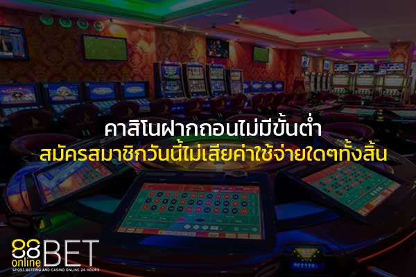 casinoonline88bet