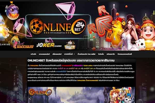 Online24bet