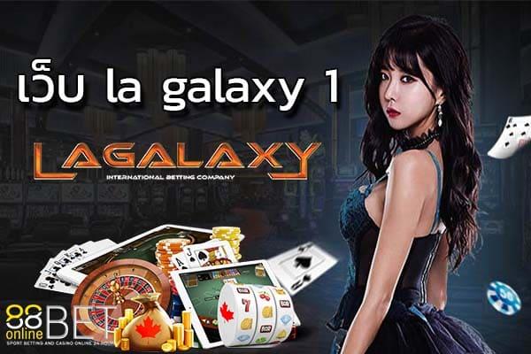 เว็บ la galaxy 1