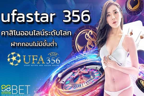 ufastar 356